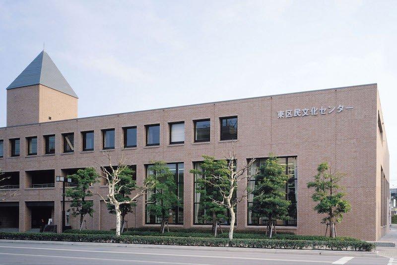 東区民文化センター・東区図書館