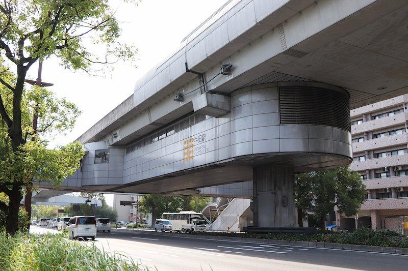 アストラムライン「牛田」駅